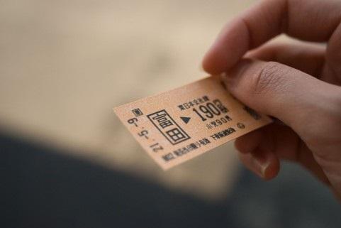 JRのチケット