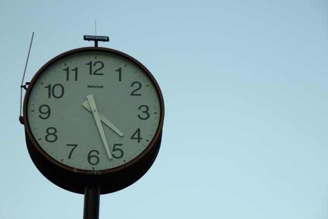 公園にある時計