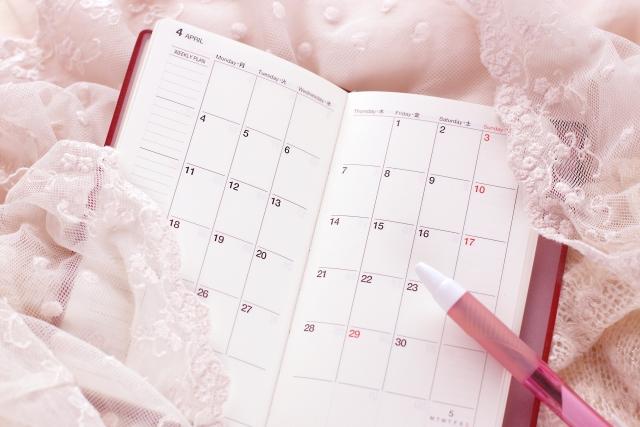 女性のスケジュール帳
