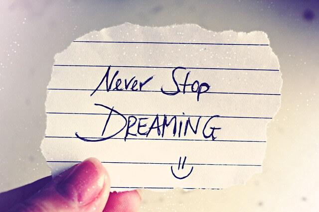「夢をあきらめないで」と書かれたテキスト