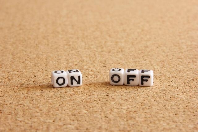「ON」と「OFF」と書かれたマーク