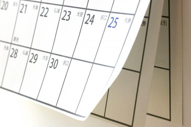 月末を示したカレンダー