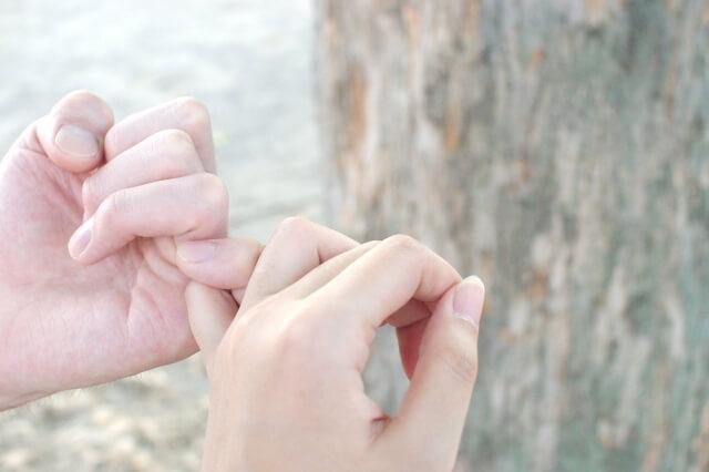 指切りげんまんする手