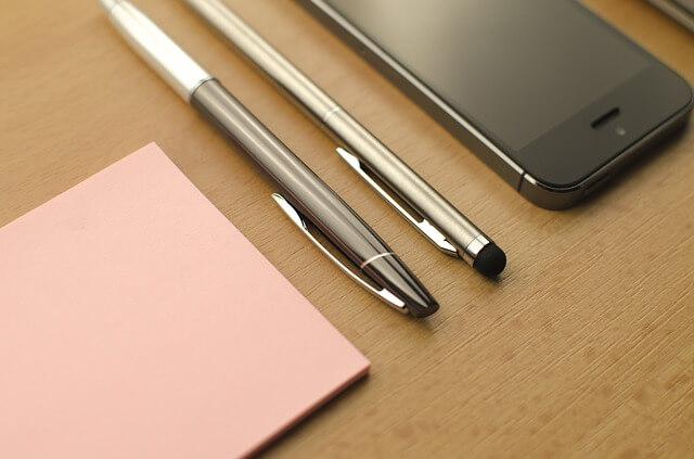ペン2本とメモ