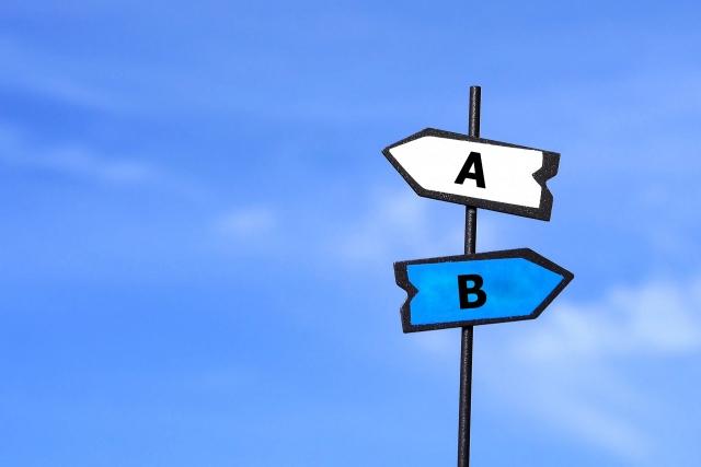 AとBの2択