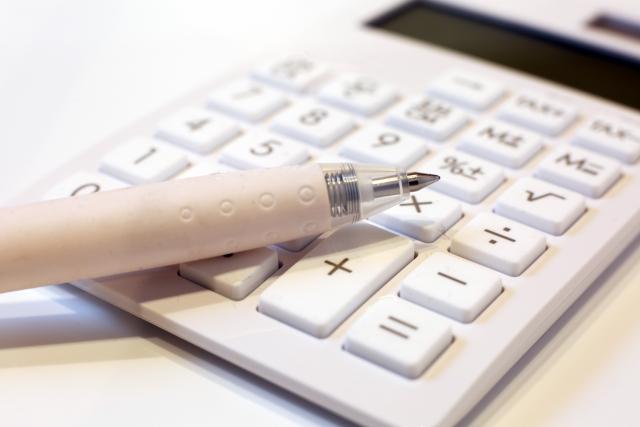 費用と日数を計算する電卓