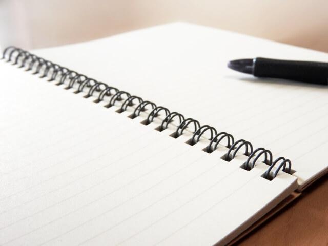 気持ちを整理するためのノート