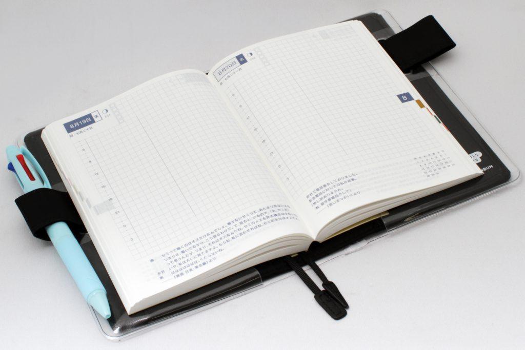 予定の書かれた手帳