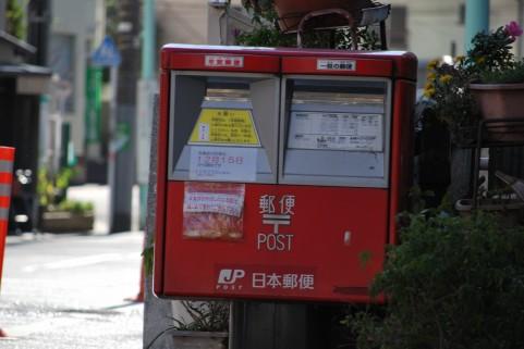 年賀状を送る郵便ポスト