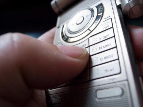 無視される電話