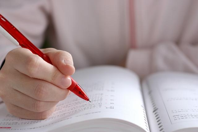 試験前の勉強