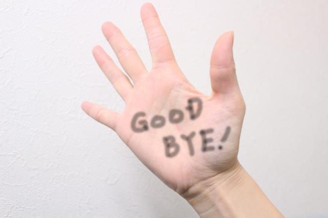 別れをはっきり告げる女性