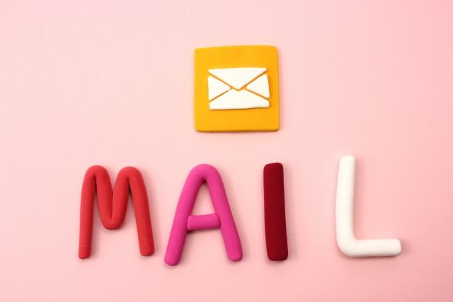 恋愛のメール
