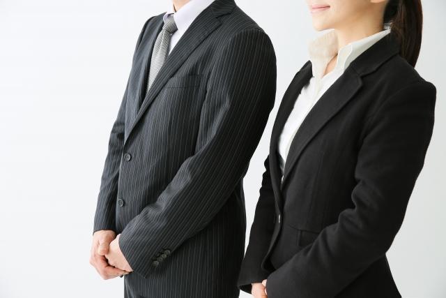 会社の同僚への結婚報告