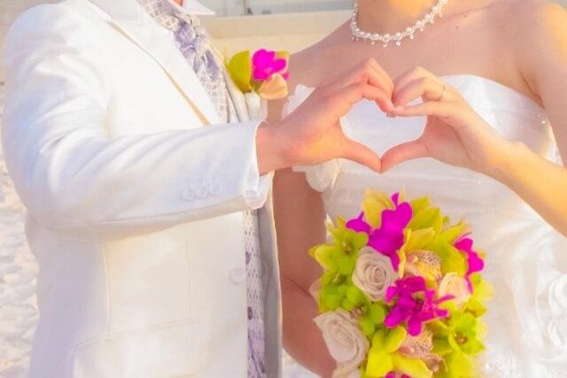 平均的な結婚資金