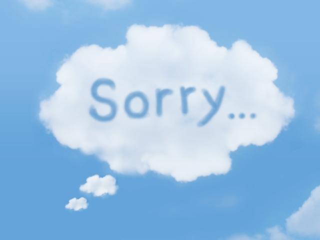 悪くてなくても自分から謝罪する女性