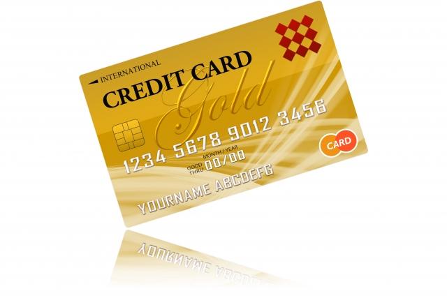 クレジットカードの利用明細
