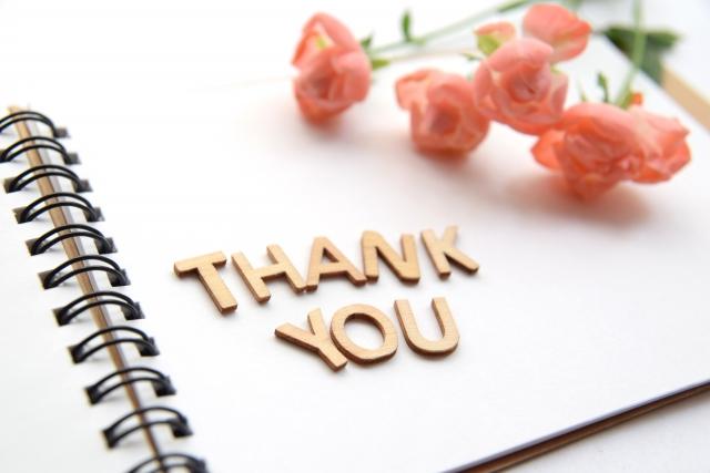ありがとうの感謝の気持ち