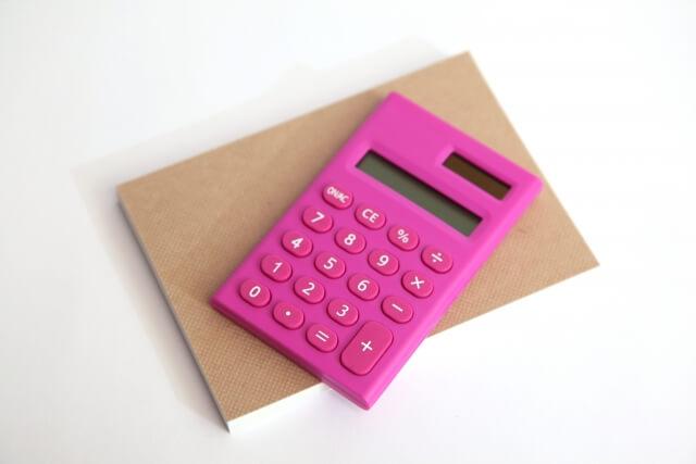 見積もり計算用の電卓
