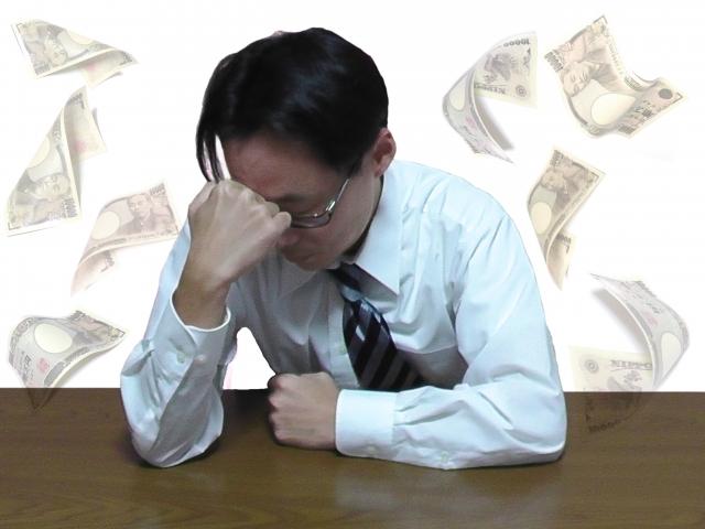 夫にのしかかる借金