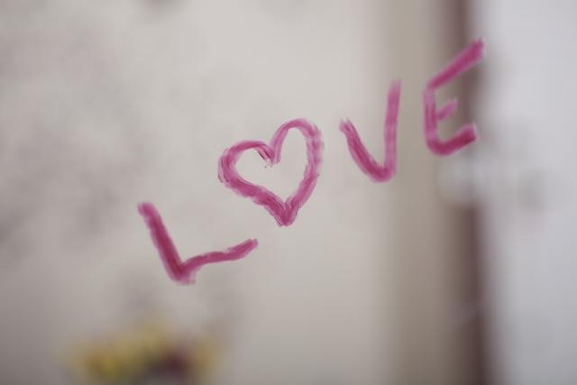 愛してるの言葉