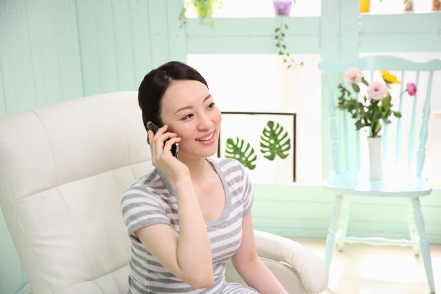 予約時点で結婚について未定事項を伝える女性