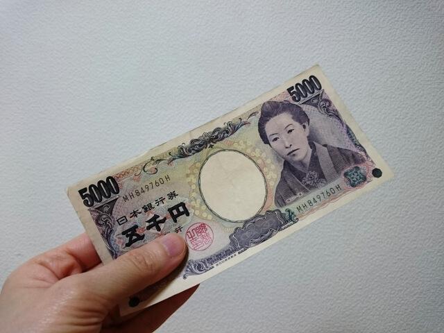 ブライダルエステ体験費用の5,000円