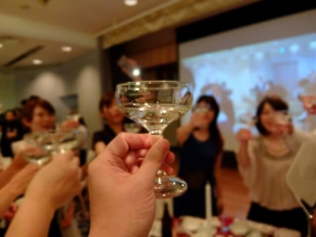 飲み会の乾杯