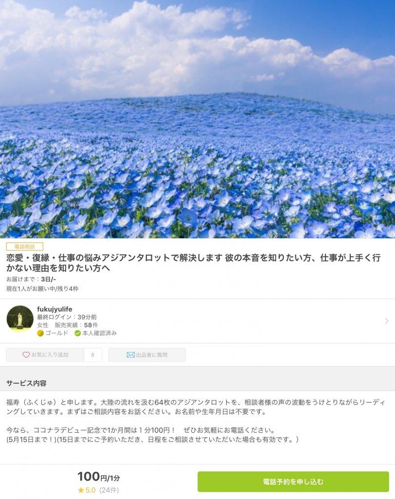 鑑定師ページ