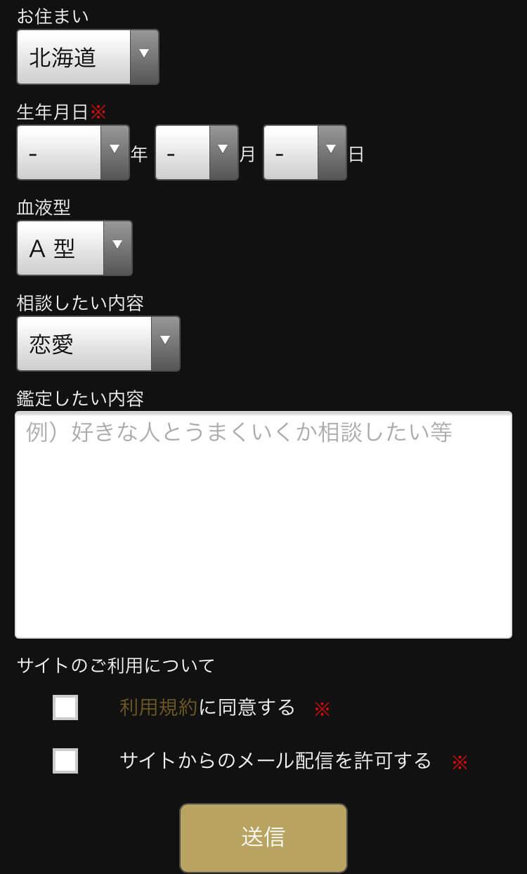 登録ホーム②