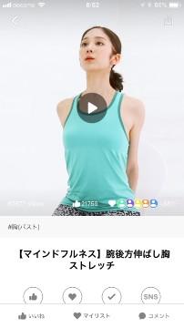 お手軽ダイエット動画